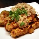 Satay Tofu
