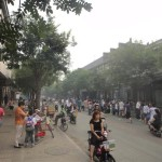 Communication Breakdown, China