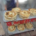 Yousuo Market, China