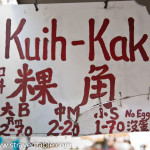 Streetfood Kuih-Kak, Georgetown, Malaysia